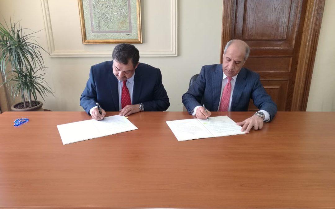اتفاقية استضافة مقر الاتحاد